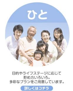 ja_kyosai_02