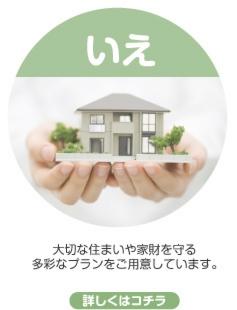 ja_kyosai_03