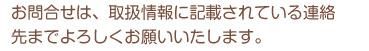 tokusanhin_06