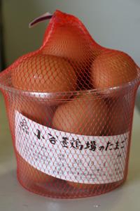 小谷養鶏場360円